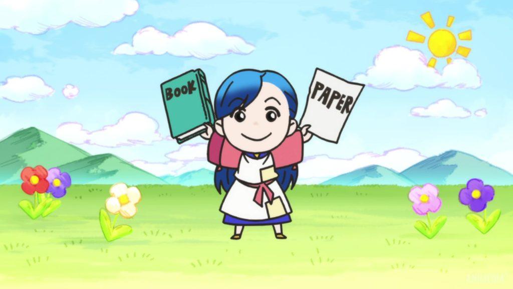 immagine libro anime Honzuki no gekokujou